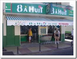 Grocery in Ste Anne, Martinique